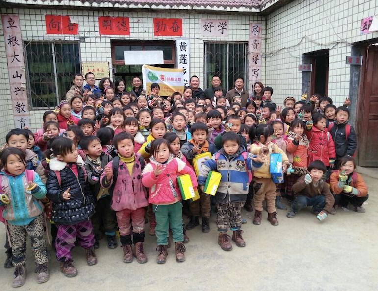 贵州遵义山区孩子们的梦想