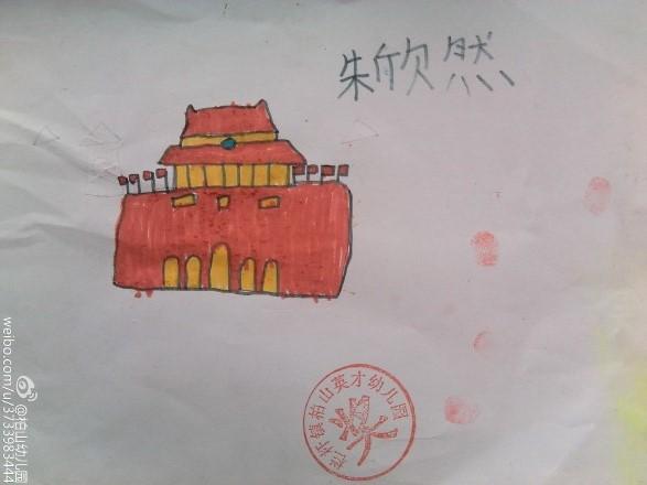 安徽柏山幼儿园的孩子们手绘图画庆国庆