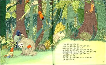 扬帆好书推荐《热带雨林动物探险》